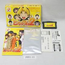 Nintendo Gameboy Hikaru No Go 2 Edizione Speciale Scatola Funzionante Gi... - $26.36