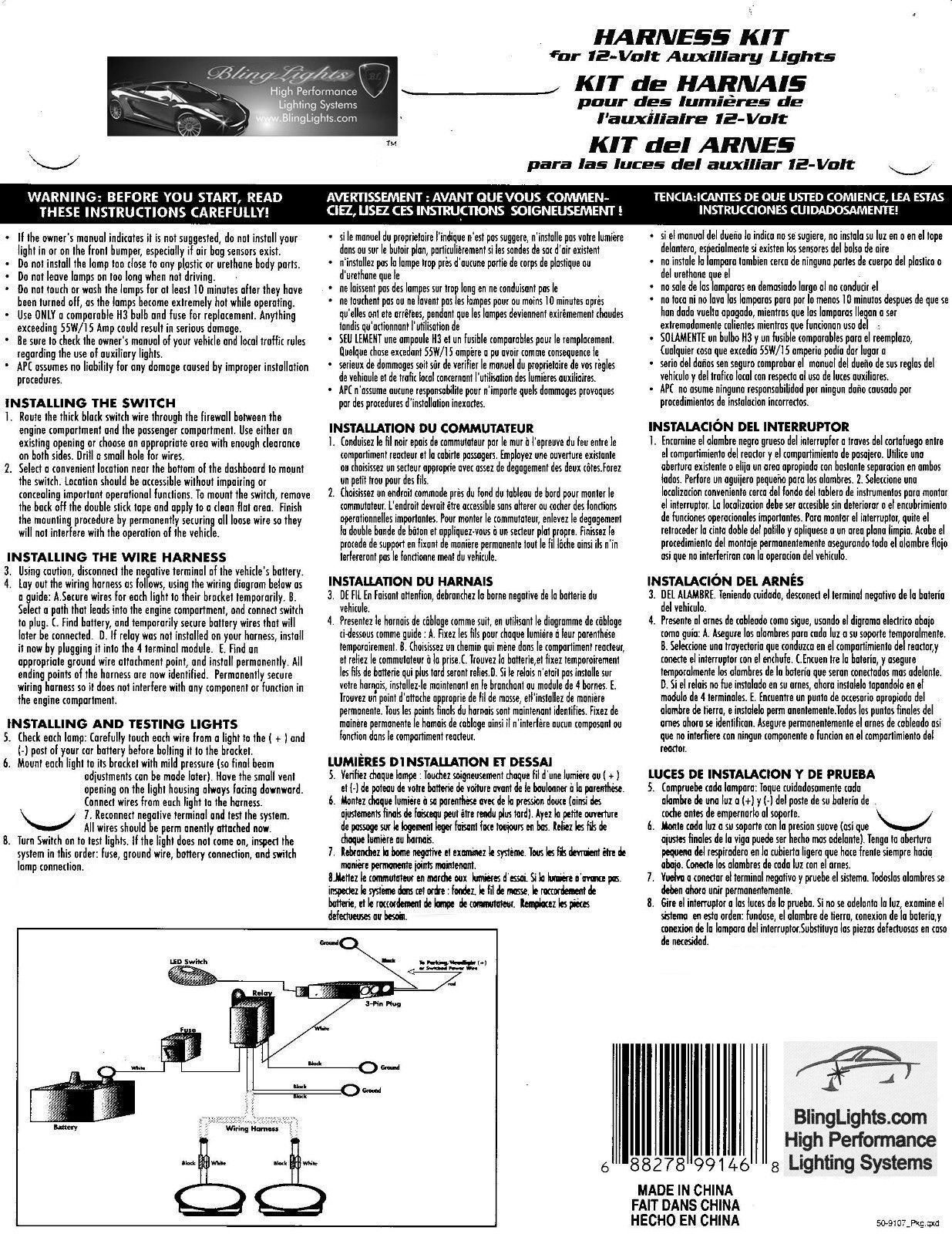Bmw Motorcycle Single Twin F Series Gs Xenon And 49 Similar Items Wiring Harness Halogen Fog Lamps Driving Light Kit