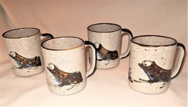 MCM Frog Mugs 4 Coffee Cup Set Japan Mid Century Shafford Misty Morn  - $23.99