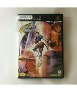 Sony PS2 Capcom Vs Snk 2 Millionär Kämpfen Ntsc Japan hj2002-115 - $14.06