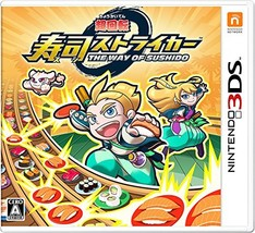??? ???????? The Way of Sushido - 3DS [video game] - $70.95