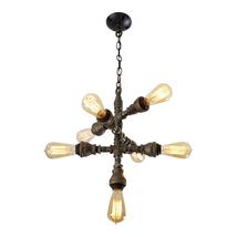 Steampunk Chandelier 7-Light, Edison Antique-Style Adjustable E-26 Bulbs - $265.00