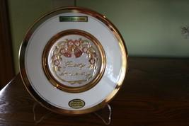 Chokin Art Happy Anniversary Plate Small 24K Gold Rim~NEW without BOX - $6.95