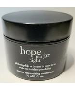 New In Box Philosophy Hope In A Jar Night Intense Retexturing Moisturize... - $33.66