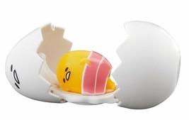 gudetama Figure Bacon Comforter Ver, Futon Ver,SANRIO GUDETAMA BANDAI  J... - $35.53