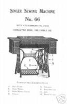 Singer 66 Back Mount FeeT Treadle Machine Manual M - $9.99