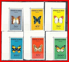 SENEGAL 1963 BUTTERFLIES perforated SC#221-26 MNH CV$32.75 INSECTS - $12.74