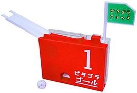 PythagoraSwitch Goal Machine 1 NHK TV show Rube Goldberg device gadget toy - $33.32