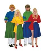 HIRE - 80's Eurovision Buck's Fizz Costumes inc wigs - $34.95+