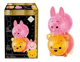 *41 piece Crystal Gallery Tsumutsumu Winnie the Pooh and Piglet - $16.83
