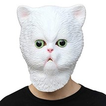 PartyHop - White Persiant Cat Mask - Halloween Latex Animal Head Mask - $20.56 CAD