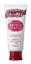 Japan Health and Beauty - Rosette Scrub Moist 120gAF27