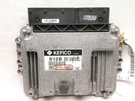 2012..12 HYUNDAI VELOSTER / ENGINE/COMPUTER /ECU.PCM - $74.25