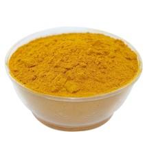 Organic Spice Powder Ground Kurkuma Turmeric Herbs Flavor Pure Israel Se... - $9.90+