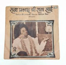 """Satya Prakash Shree Satya Sai vinyl Ep 7"""" Record OST HMV Msc - Roshanlal... - £14.46 GBP"""