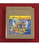 Super Mario Land 2: 6 Golden Coins (Nintendo Game Boy GB, 1992) Japan Im... - $9.84