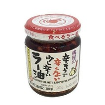 Momoya Seasoned Oil With Red Pepper And Garlic 3.88 Oz (Pack Of 2 Jars) - $49.49