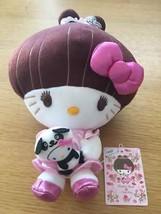 Hello Kitty Tetsuko Kuroyanagi Plush Doll Sanrio JP Mascot Lady Gaga New Rare M - $125.91