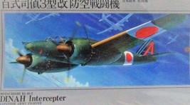 "Mitsubishi ki-46-iii ""Dinah"" (Interceptor) 1/72 ARII Model Kit - $16.95"