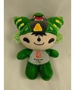 "2008 Beijing Summer Olympics Green Mascot Plush 6.5"" Suction Cup Stuffed... - $7.15"