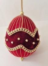 Beaded Felt Ornament Christmas Red Burgundy VTG Nostalgic Gift Treasures... - $19.39
