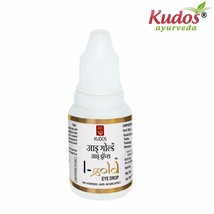 100% Pure Natural Kudos I-Gold Eye Drop-15ml- For Eye Care - Made In India - $8.94