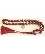 Prayer Worry Beads Komboloi Dark Cherry Olive Faturan Type Resin - $113.85