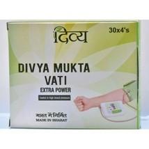 5 Pack Ramdev Divya Herbal Ayurvedic Mukta Vati (For High Blood Pressure) Each P - $25.38
