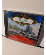 France a revolution in music the official academic decathlon music CD - $17.12