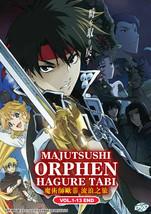 Majutsushi Orphen Hagure Tabi Anime DVD Vol.1-13 END * ENG DUB *