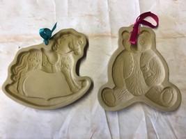 2 Brown Bag Cookie Art Mold Rocking Horse Teddy Bear 1984-5 Hill Design - $14.84
