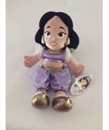 DISNEY PARKS FAIRYTALE BEGINNINGS Aladdin LITTLE BABY PRINCESS JASMINE 1... - $11.29