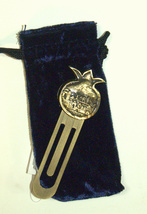 Judaica Bookmark Pomegranate Jerusalem Old City Relief Israel Amulet Charm Brass image 3