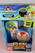 Yo Kai Watch Model Zero 2 Exclusive Yokai Medals Yo Motion BONUS collect... - $24.25