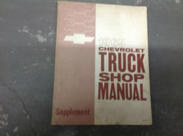 1965 Chevrolet Chevy TRUCK Service Shop Repair Manual SUPPLEMENT OEM BOO... - $20.79