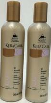 Keracare Oil Moisturizer with Jojoba Oil 8 oz (Pack of 2) Reduce Breakage - $21.99