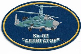 Russian Ka-52 Alligator next-generation reconnaissance Hillicopter Patch - $14.84