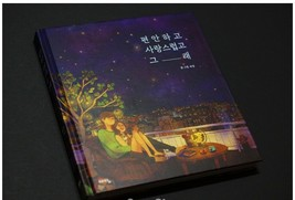 Puuung Illustration Book Love is Grafolio Couple Love Story Vol.1 Official - $28.97