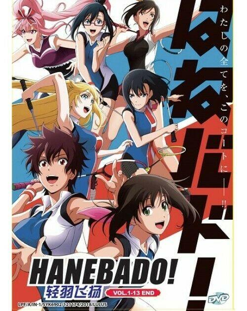 Hanebado Hanebad! Vol 1-13 End English Dubbed & Subbed Ship From USA