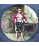 A Puzzlement The King And I Knowles Collector Plate William Chambers 1985 - $17.97