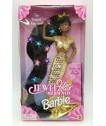 BARBIE 1995 Jewel Hair Mermaid AA Doll NIB Long Hair #14587 Sealed Vintage - $296.99