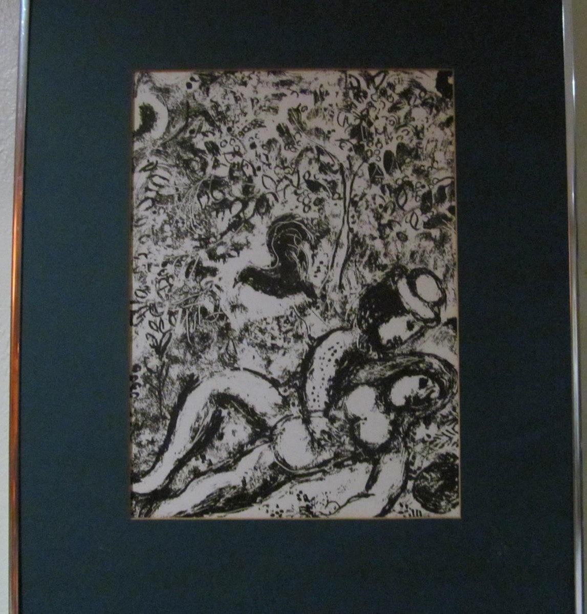 Marc Chagall 1963 Le Couple a L'arbre, Original Black & White Llithograph Print