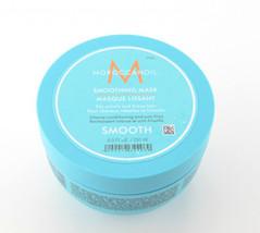 MoroccanOil Smoothing Mask - 8.5 oz - $39.99