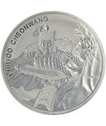 2018 South Korea Chiwoo Cheonwang Incuse 2 oz Silver BU - $100.00