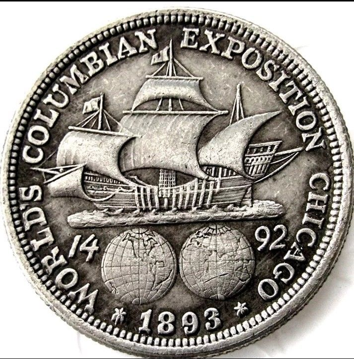 Primary image for 1893 half Dollar Columbian Chicago Exposition Casted Commemorative Coin
