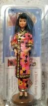 Barbie Dolls of the World Hallmark Chinese Keepsake Ornament 1997 - $12.38