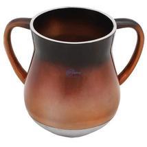 SNSArts & Judaica Beautiful ALUMINUM WASHING CUP 14 CK- CHANGING COLOR - $39.76