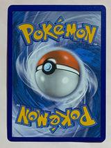 Moltres & Zapdos & Articuno GX 44/68 Hidden Fates ULTRA RARE Pokemon NEAR MINT image 4