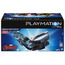NEW Hasbro Playmation Disney Marvel Avengers Repulsor Gear Mark II with ... - $18.69