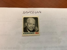 United States Eisenhower  8c. mnh 1971     stamps - $1.20